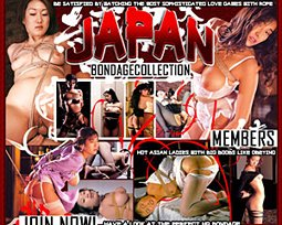 japan bondage collection